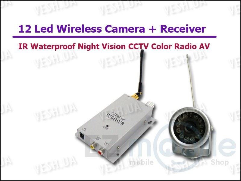Набор беспроводная наружная влагозащитная радио видео камера с 12 IR светодиодами 1.2 Ghz + приёмник видеосигнала (Модель A-12IR)