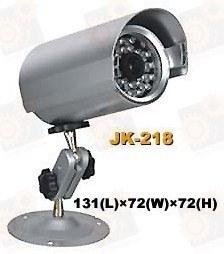 Беспроводная видеокамера с инфракрасной подсветкой для наружной установки