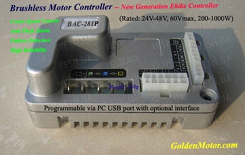 Контроллер 50А 36В до 1000Вт к моторам BLDC серия BAC-281P