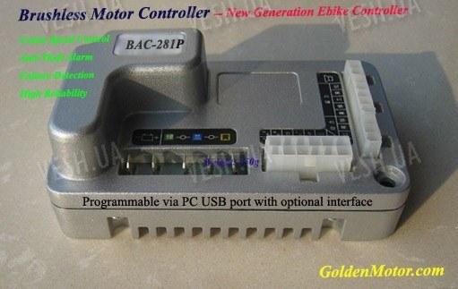 Контроллер Magic управление BLDC мотором BAC-028
