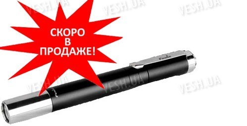 Фонарь Fenix LD03 XP-E LED (R2)