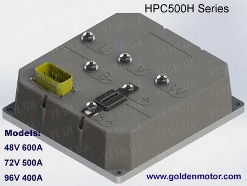Контроллер к моторам BLDC серия HPС500H
