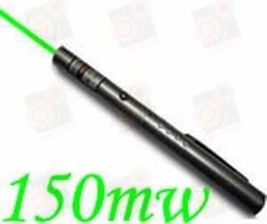 Зеленая лазерная указка 150мВт