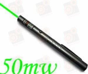 Зеленая лазерная указка 50мВт