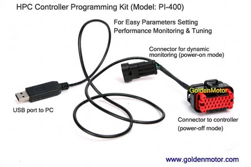 Кабель для программирования контроллера HPC