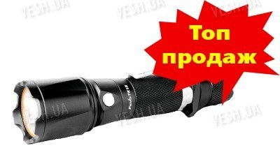 Тактический фонарь Fenix TK15  XP-G LED (R5)