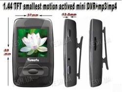 Компактный цифровой мини видеорегистратор с детекцией движения, MP3/MP4 плеером и 1.44 LCD дисплеем (мод. T99)