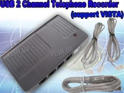 Двухканальный USB Voice Recorder - устройство для записи на ПК телефонных разговоров