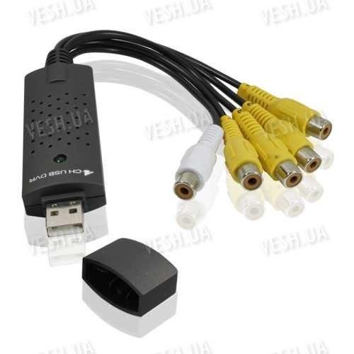 4-х канальный видео USB преобразователь с аудио каналом для компьютера или ноутбука EasyCAP002 DVR