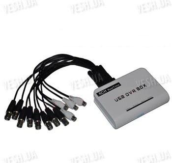 Профессиональный RealTime 8-ми канальный USB видеорегистратор с записью в CIF 200 к/c c 4-мя аудиовходами с поддержкой Windows 7 для компьютеров и ноутбуков (модель ES-U608)