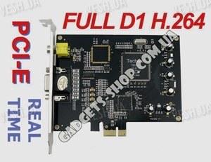 4-х канальная FULL D1 H.264 компьютерная PCI-E плата видеозахвата для CCTV камер + 4 звуковых канала (100 fps)