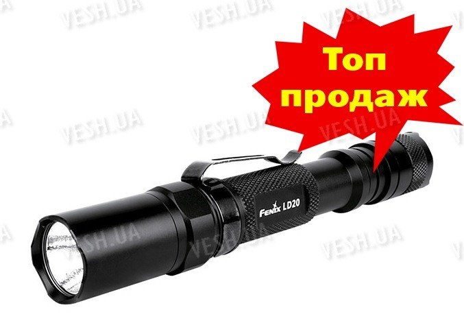 Фонарь Fenix LD20 (Cree XP-G R5, 180лм, 2xAA)