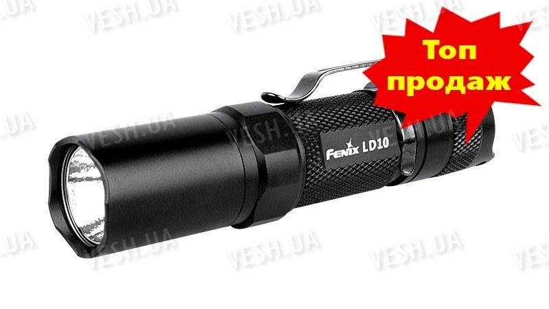 Фонарь Fenix LD10 CREE XP-G LED (R4)