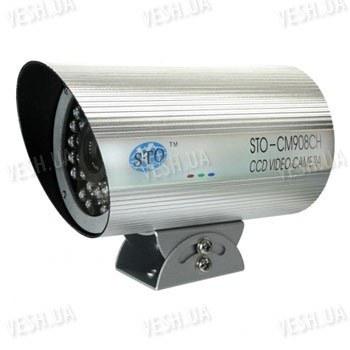 Цветная уличная (наружная) видеокамера с IR подсветкой до 60 метров, 1/3 Sony, 420 TVL, 0 LUX, f=8 мм (модель 908)