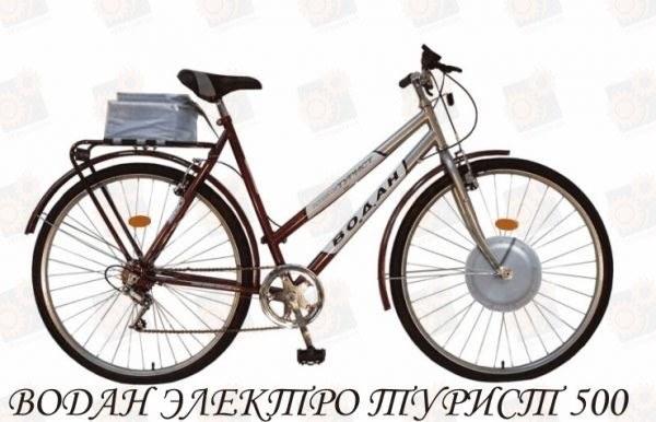 """Электробайк """"ВОДАН ЭЛЕКТРО (Турист) 500"""""""