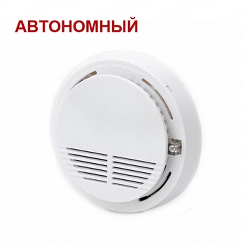 Автономная звуковая пожарная сигнализация на потолок - датчик дыма со звуковой сиреной (мод. А-501)