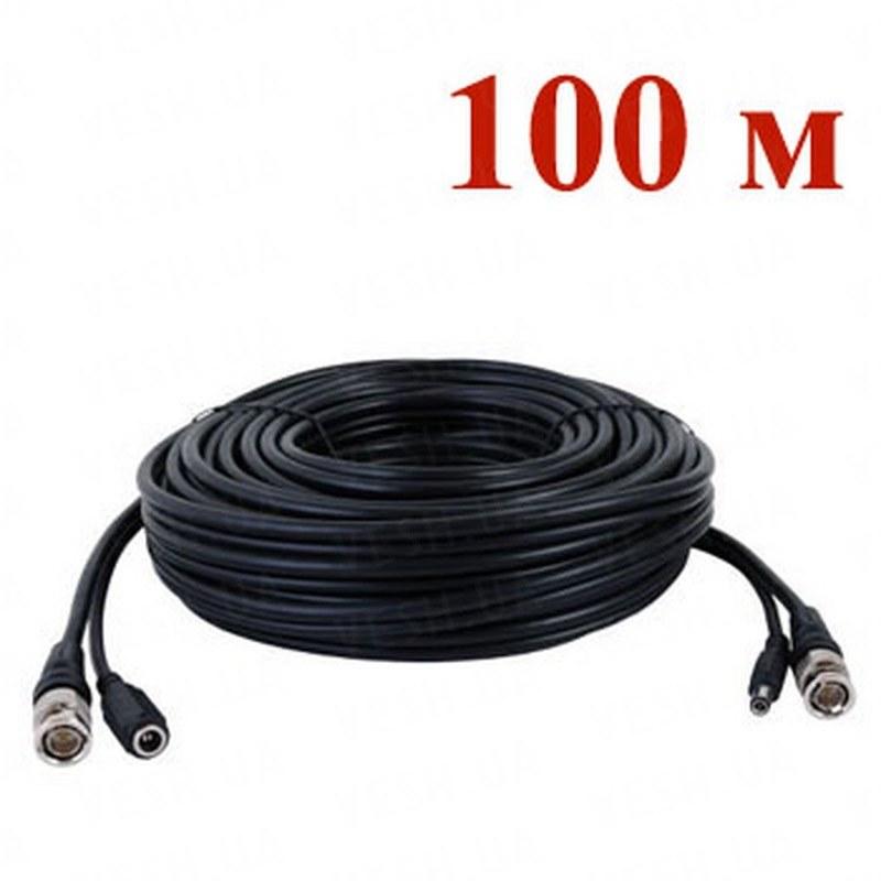"""Готовый обжатый BNC кабель для видеонаблюдения """"патч-корд"""" + питание для камер, длиной 100 метров (модель VK-100)"""