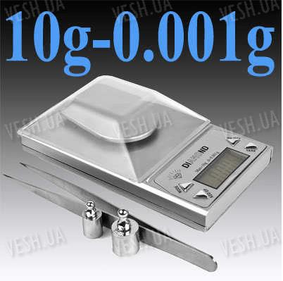 Высокоточные электронные ювелирные весы с дискретой 0.001г и макс. весом 10г