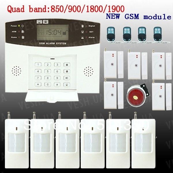 Универсальная GSM сигнализация с клавиатурой и LCD дисплеем с поддержкой проводных и беспроводных датчиков (модель GSM-007)