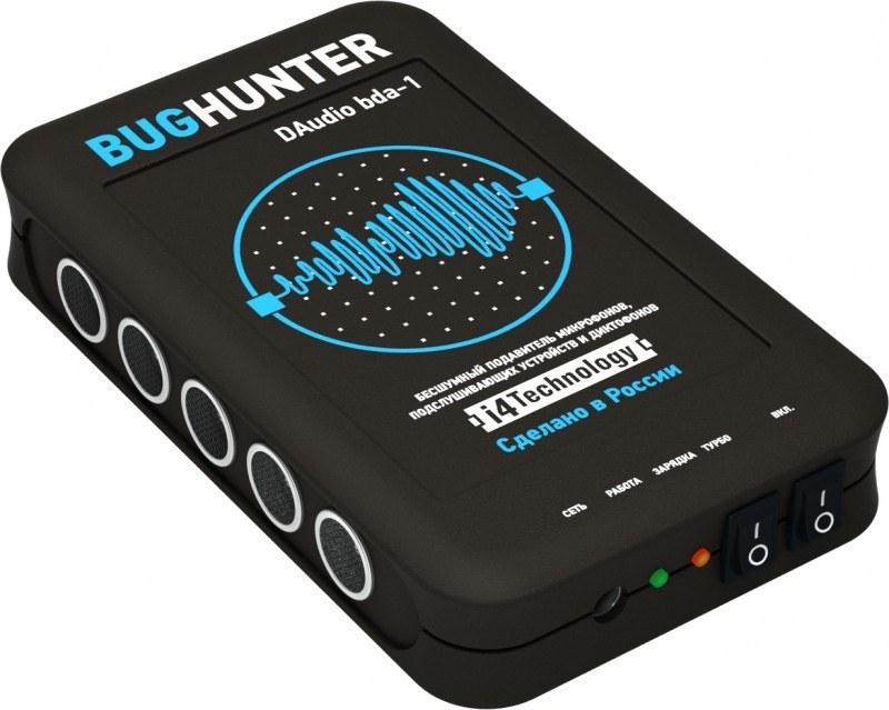 """Подавитель диктофонов, подслушивающих устройств и микрофонов """"BugHunter DAudio BDA-1"""""""
