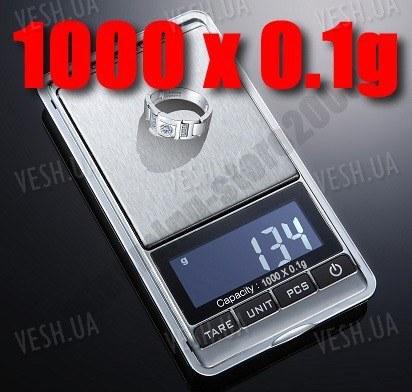 Весы портативные цифровые ювелирные 1000г x 0.1г