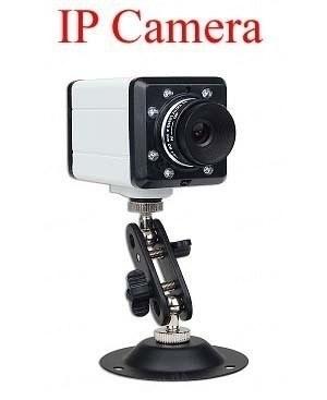 Внутренняя охранная проводная  IP видео камера с ИК подсветкой 640 х 480 @ 25fps (модель FI8604)