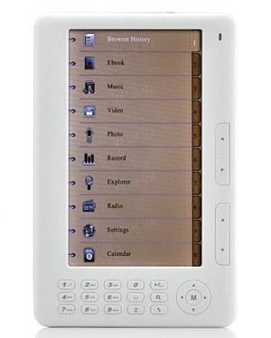 Портативная электронная книга eBook reader с 7-ми дюймовым LCD экраном и расширенной функциональностью (модель DFE7001). !!!ЦЕНА СНИЖЕНА!!!