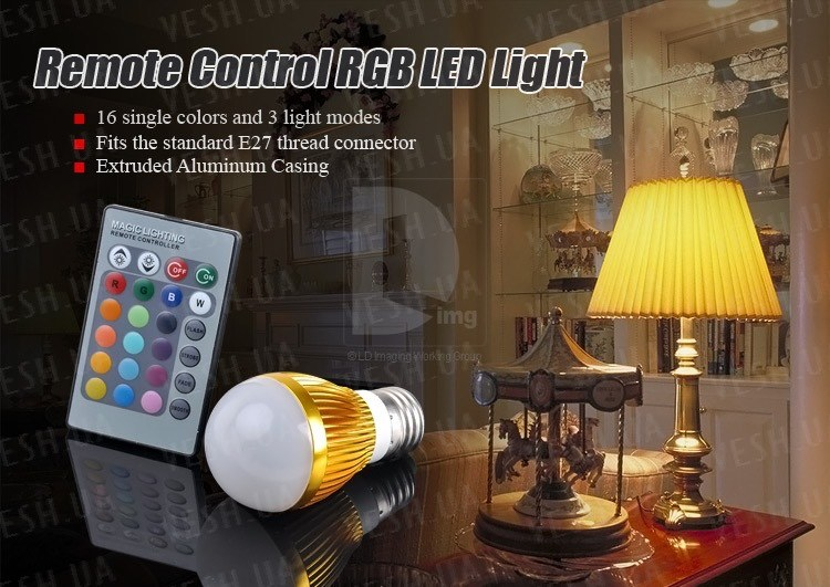 16-ти цветная LED лампа освещения 3W с изменяющимися цветами и режимами освещения + пульт дистанционного управления (модель E-27-1T)