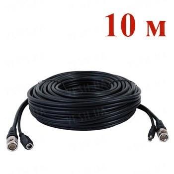 Готовый обжатый BNC кабель для видеонаблюдения + DC питание для соединения камер с видеорегистратором, длиной 10 метров (модель VK-10)