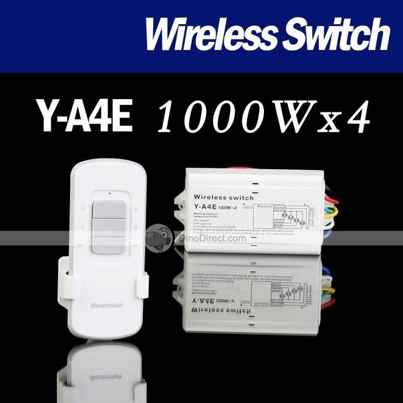 4-х канальный вкл/выкл с пультом д/у Beamish 1000Вт