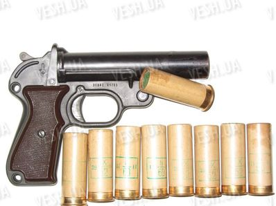 """Средства самообороны сигнальный пистолет (ракетница) """"Geco"""" + 9 осветителей"""