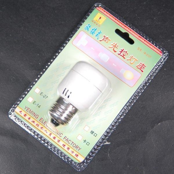 Автоматический оптико-акустический патрон для  включения освещения от звука (хлопка)