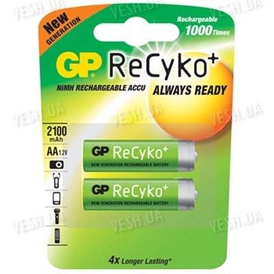 Аккумулятор АА GP ReCyko(ресайко) 2100 mAh