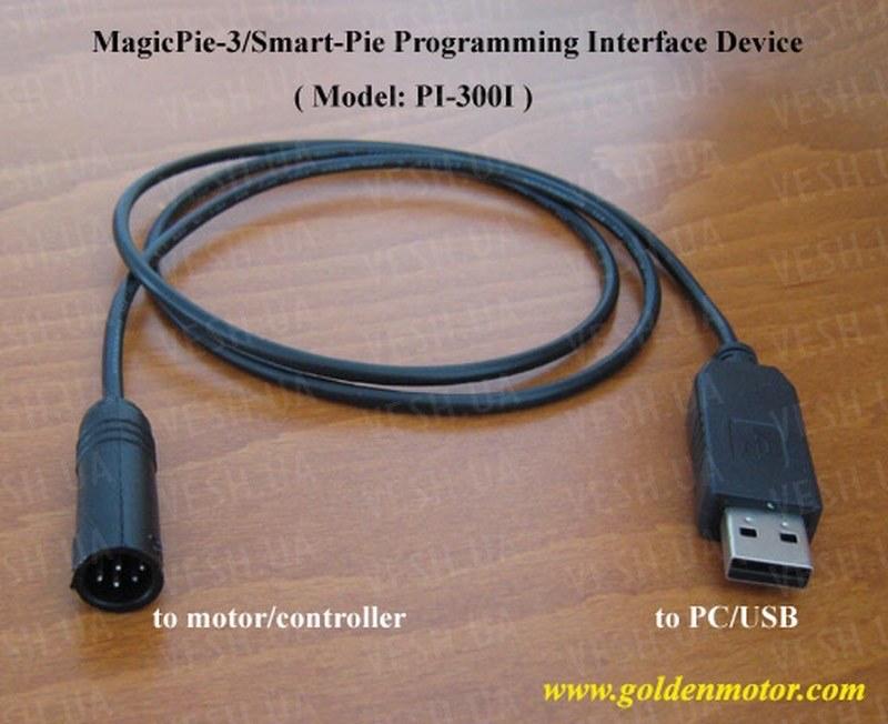 Шнур программирования MP3