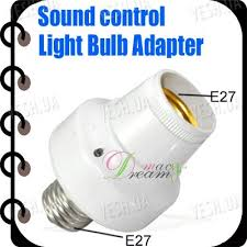 Патрон переходник E27 в E27 (стандартный цоколь) влючение освещения от звука (хлопка)