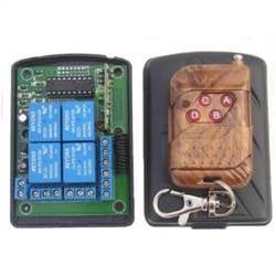 1-канальный беспроводной вкл/выкл TDL-T70A
