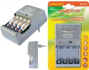 Зарядное устройство Энергия ЕН-510