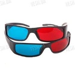 Красно - синие анаглифные облягающие 3D стерео очки в пластиковой оправе (модель 3DS)