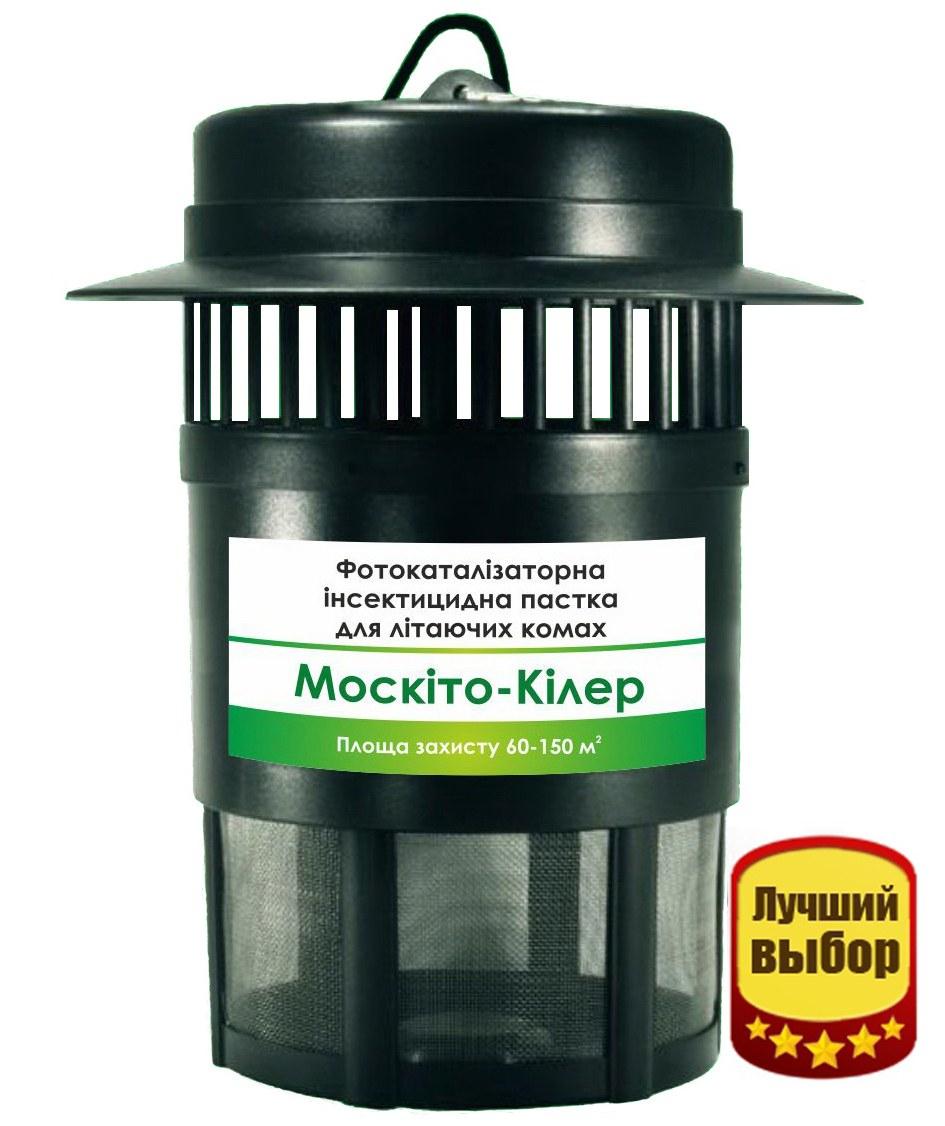 """Электронный уничтожитель комаров, мошки и иных насекомых """"Москито-Киллер"""""""