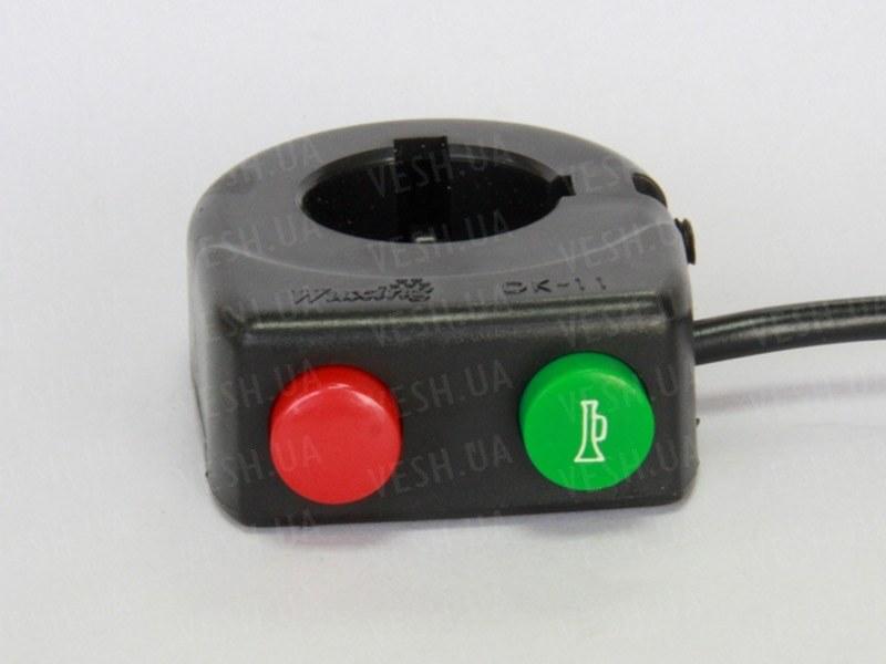 Многофункциональные кнопки управления