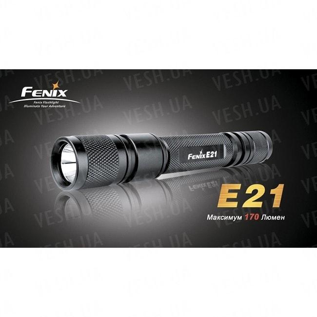 Фонарь Fenix E21 Cree XP-E