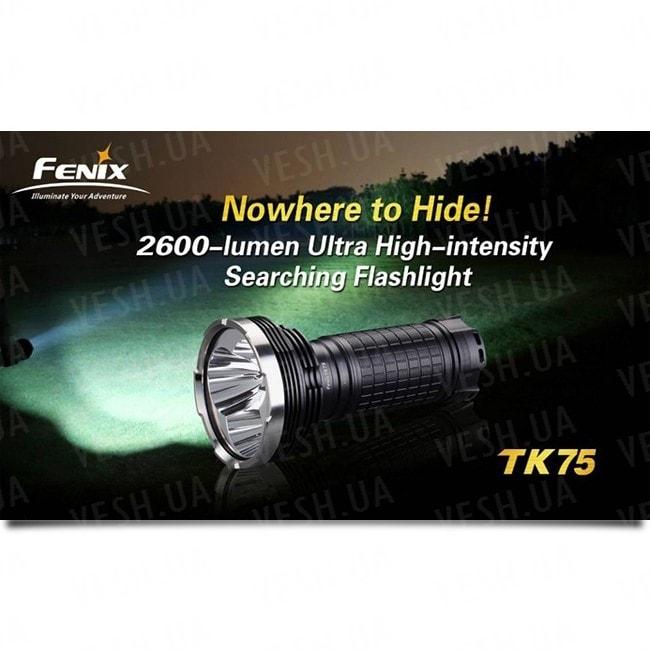 Фонарь Fenix TK75 Cree XM-L (U2)