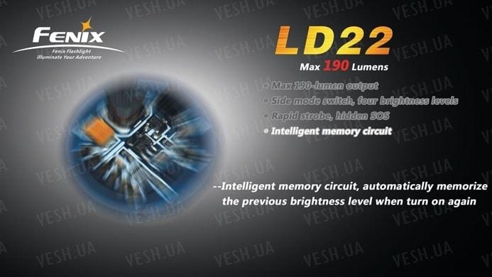 Фонарь Fenix LD22 Cree XP-G R5
