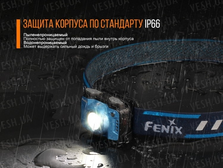 Фонарь Fenix HL12R Cree XP-G2 (серый, синий, фиолетовый)