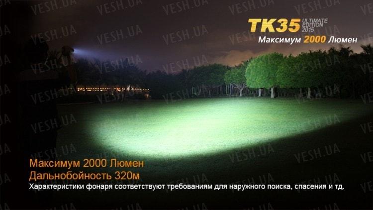 Фонарь Fenix TK35UE (2015) Cree XHP-50