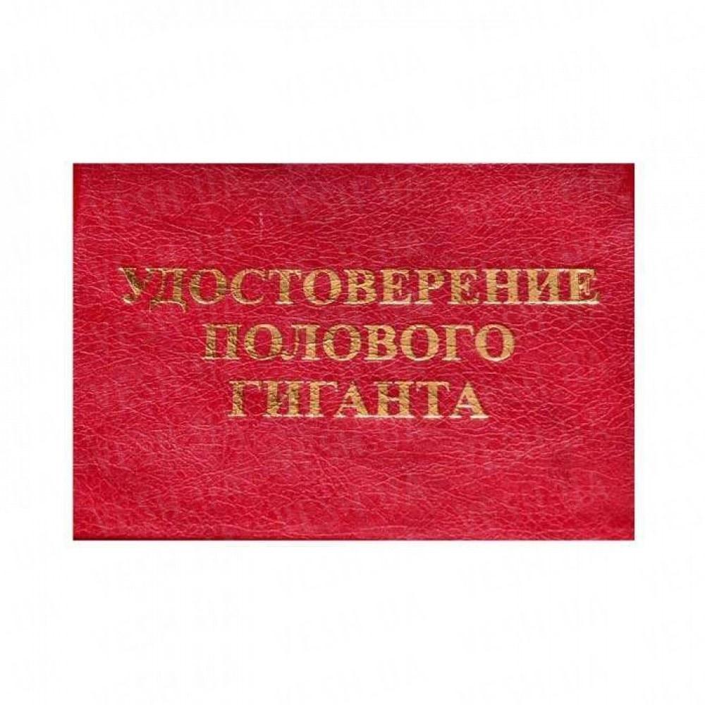 это прикольные польские удостоверения фото возникает покраснение, шелушение