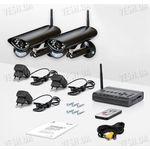 2-х камерная цифровая беспроводная система видеонаблюдения Danrou KCR-6324DRх2 (с шифрованием сигнала)