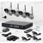 Комплект из 4-х видеокамер и приемника - видеорегистратор KW-KIT5507х4 (без шифрования видеосигнала)