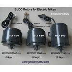 BLDC безщеточный мотор постоянного тока 500Вт 48В