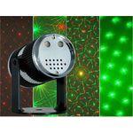 Компактный лазерный проектор 50мВт Красный + 50мВт Зеленый лазер